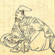 Ki no Tsurayuki, author of  the Tosa Diary and editor of the Kokinshu