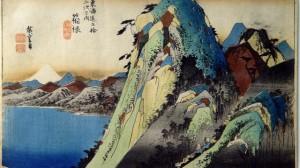 Hiroshige.10thStation-Hakone