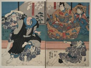 A Kabuki Play's Rendition of Poet Saigyo leaving Kyoto